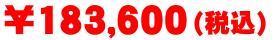 ISO9001:2015 文書事例、見本 価格