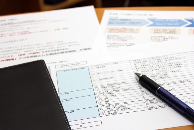 ISO13485:2016「4.2 文書化に関する要求事項」の解説