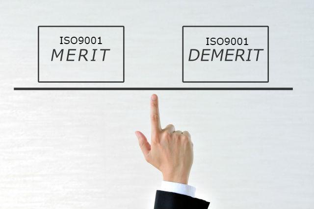 ISO9001のメリット・デメリットとは?